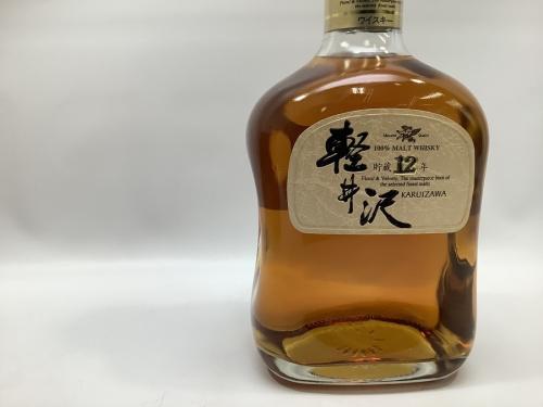 軽井沢のモルトウイスキー