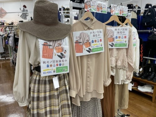 レディースファッションの衣類 衣類買取 中古衣類