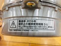 鶴ヶ島・坂戸中古家電