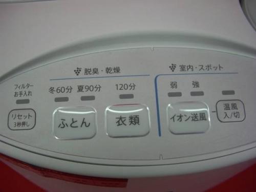 ロボットクリーナーの鶴ヶ島家電入荷情報