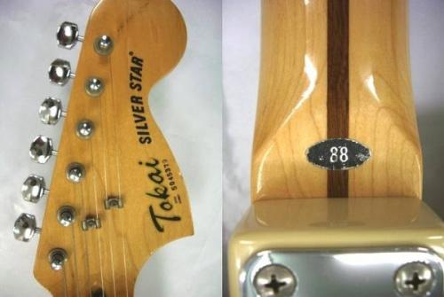 ストラトタイプの中古ギター