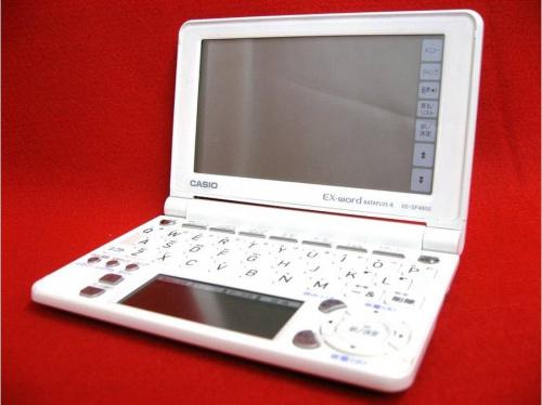 デジタル家電の電子辞書