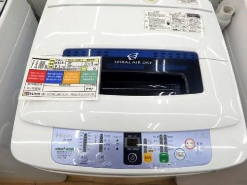 洗濯機の縦型全自動洗濯機
