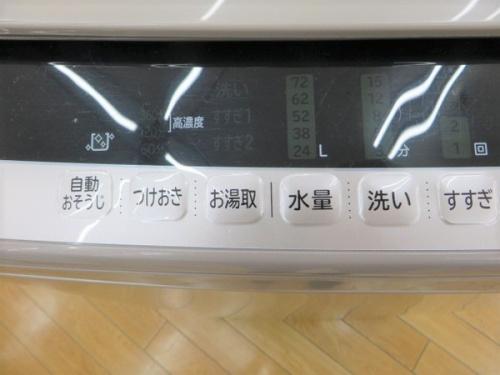HITACHIの鶴ヶ島・坂戸中古家電
