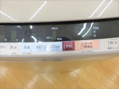 鶴ヶ島・坂戸中古家電の中古洗濯機