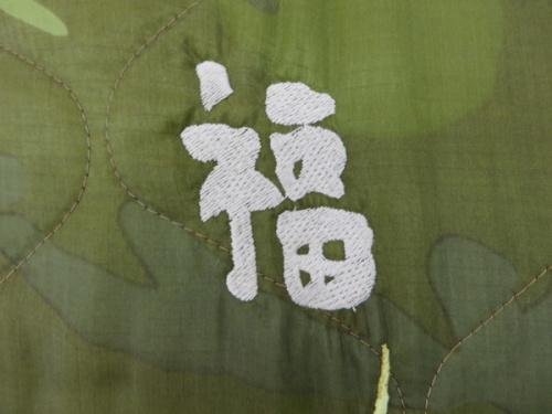 鶴ヶ島古着