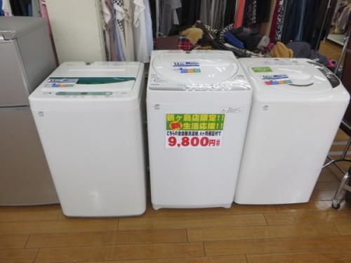 洗濯機の鶴ヶ島・坂戸中古家電