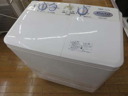 生活家電の2槽式洗濯機