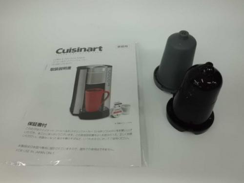 Cuisinartの鶴ヶ島・坂戸中古家電