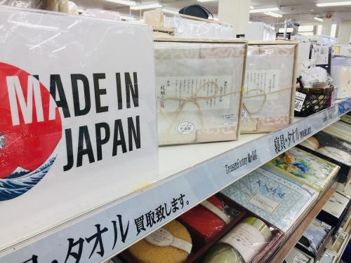 鶴ヶ島の買取強化
