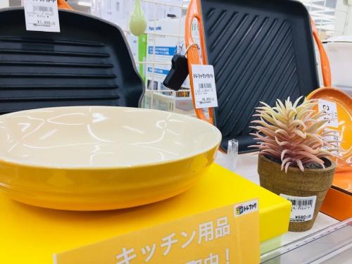 鶴ヶ島雑貨