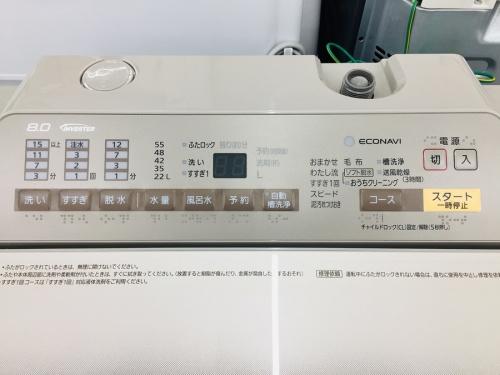 Panasonicの鶴ヶ島・坂戸中古家電
