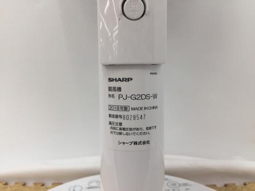 PJ-G2DSのプラズマクラスター