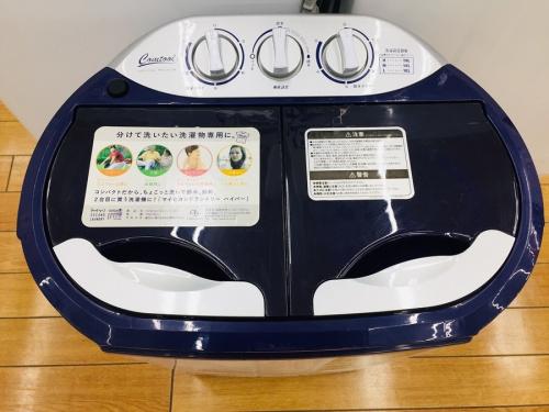 2槽式小型洗濯機の鶴ヶ島・坂戸中古家電