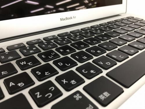 Appleの鶴ヶ島 中古家電