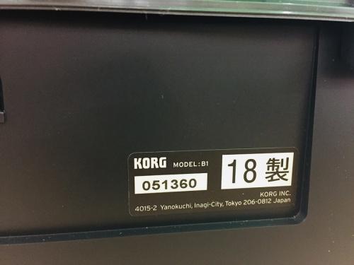 電子ピアノの鶴ヶ島リサイクル