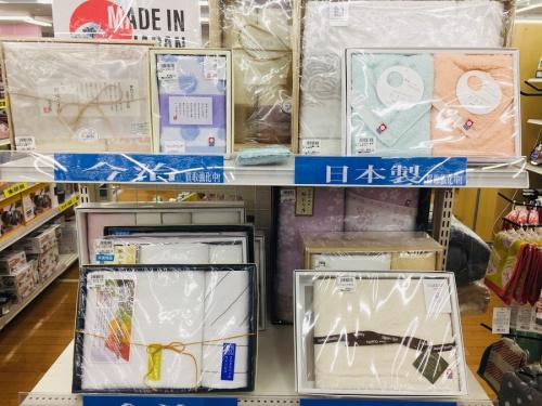 鶴ヶ島リサイクル