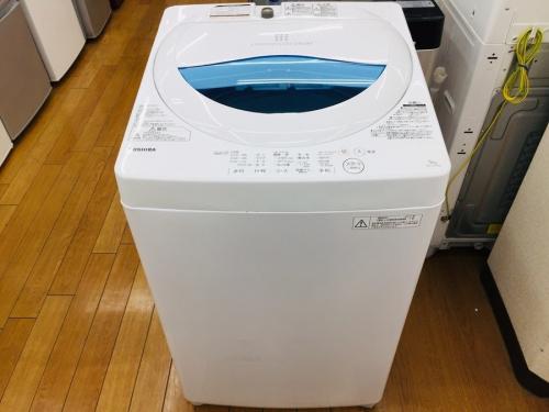 TOSHIBAの全自動洗濯機
