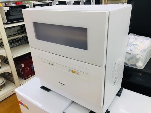 キッチン家電の食器洗い乾燥機