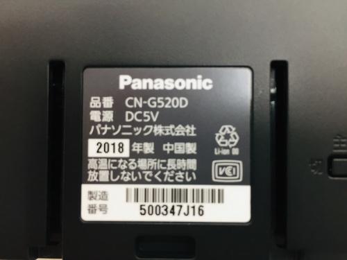 Panasonic(パナソニック)のCN-G520D
