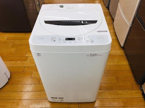 全自動洗濯機のSHARP(シャープ)
