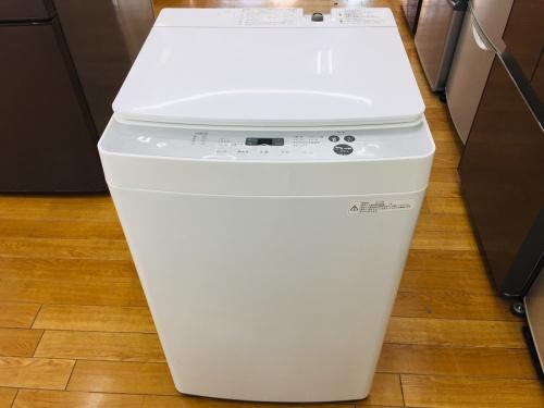 洗濯機のTWINBIRD(ツインバード)