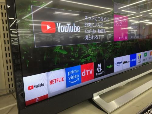 4K液晶テレビの鶴ヶ島家電