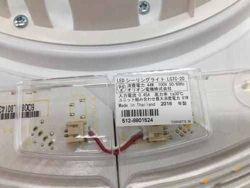 鶴ヶ島中古家電