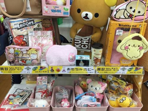 おもちゃ買取の鶴ヶ島 中古