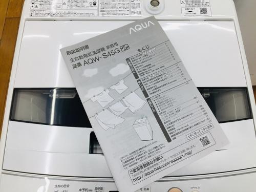鶴ヶ島 家電