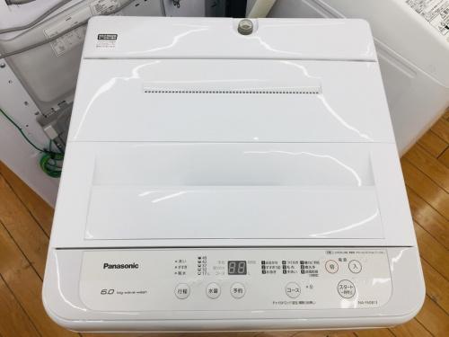 中古洗濯機の川越 家電