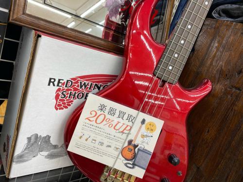 鶴ヶ島 川越 中古 ギター ベース アンプ 買取 販売の鶴ヶ島楽器