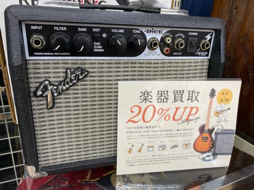 鶴ヶ島楽器の川越楽器