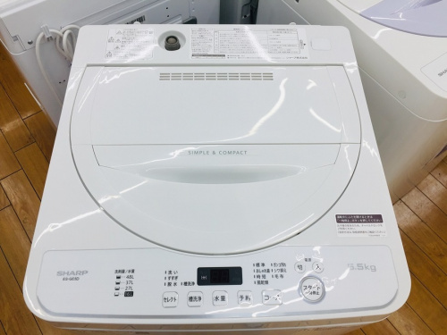 洗濯機の川越 家電