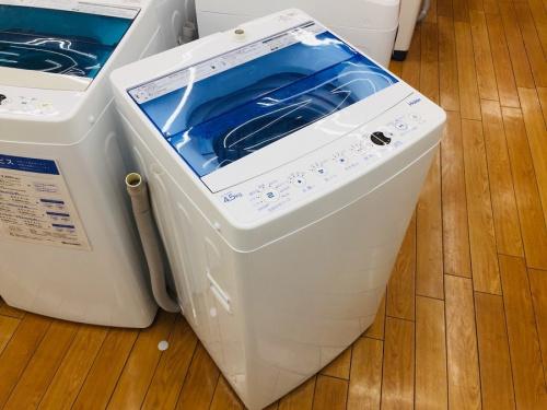 中古洗濯機のHaier(ハイアール)