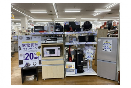 鶴ヶ島 家具