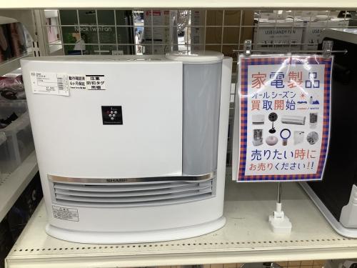暖房器具 買取