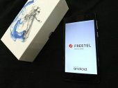 デジタル家電の携帯電話