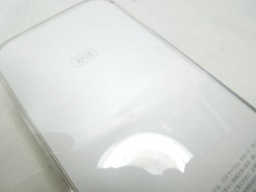 iPod touchのデジタルオーディオプレーヤー
