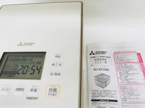炊飯器のMITSUBISHI