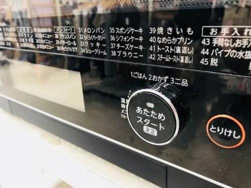 TOSHIBAの中古家電  春日部
