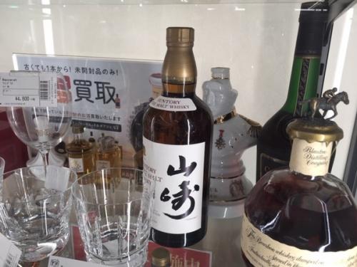 未使用品の洋酒
