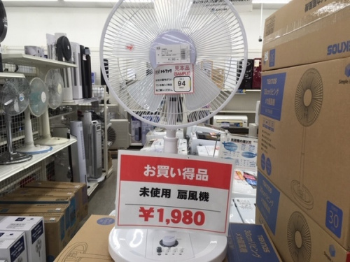 扇風機の未使用