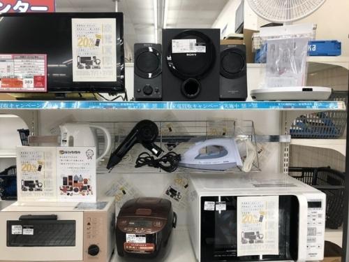 デザイン生活家電の冷蔵庫 洗濯機 ガステーブル 炊飯器 ポット アイロン 掃除機 レンジ ミキサー ジューサー エアコン 扇風機 テレビ スピーカー