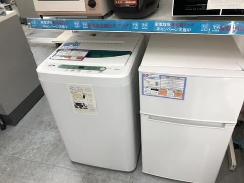 冷蔵庫 洗濯機 ガステーブル 炊飯器 ポット アイロン 掃除機 レンジ ミキサー ジューサー エアコン 扇風機 テレビ スピーカーのAV機器