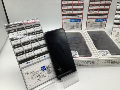スマートフォン 携帯電話のモバイル タブレット
