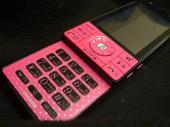 携帯電話のDOCOMO
