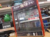 トレジャーファクトリー鶴瀬店