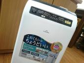 IRIS OHYAMAの空気清浄機