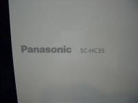 SC-HC35